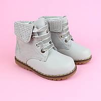 Демисезонные ботинки для девочки стразы тм Bi&Ki размер 22,23,24,25,26,27