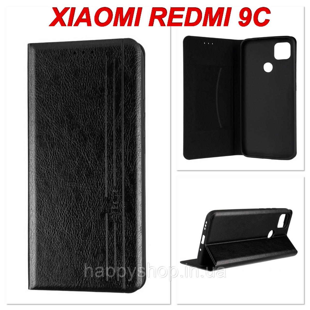Чехол-книжка Gelius Leather New для Xiaomi Redmi 9C (Черный)