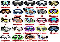 Горнолыжные очки , защита от UV лыжная маска, лижные очки мото , велосипедные очки