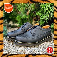 Туфли женские Dr.Martens 3989 мартинсы черные повседневные кожаные броги