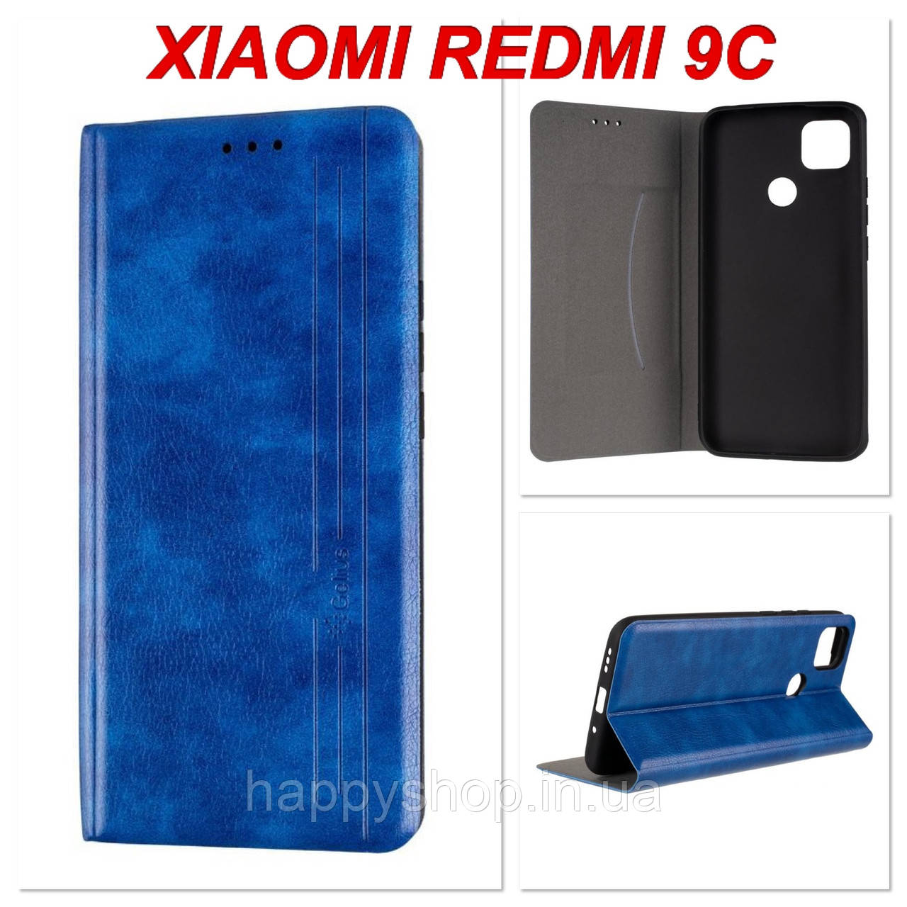 Чехол-книжка Gelius Leather New для Xiaomi Redmi 9C (Синий)