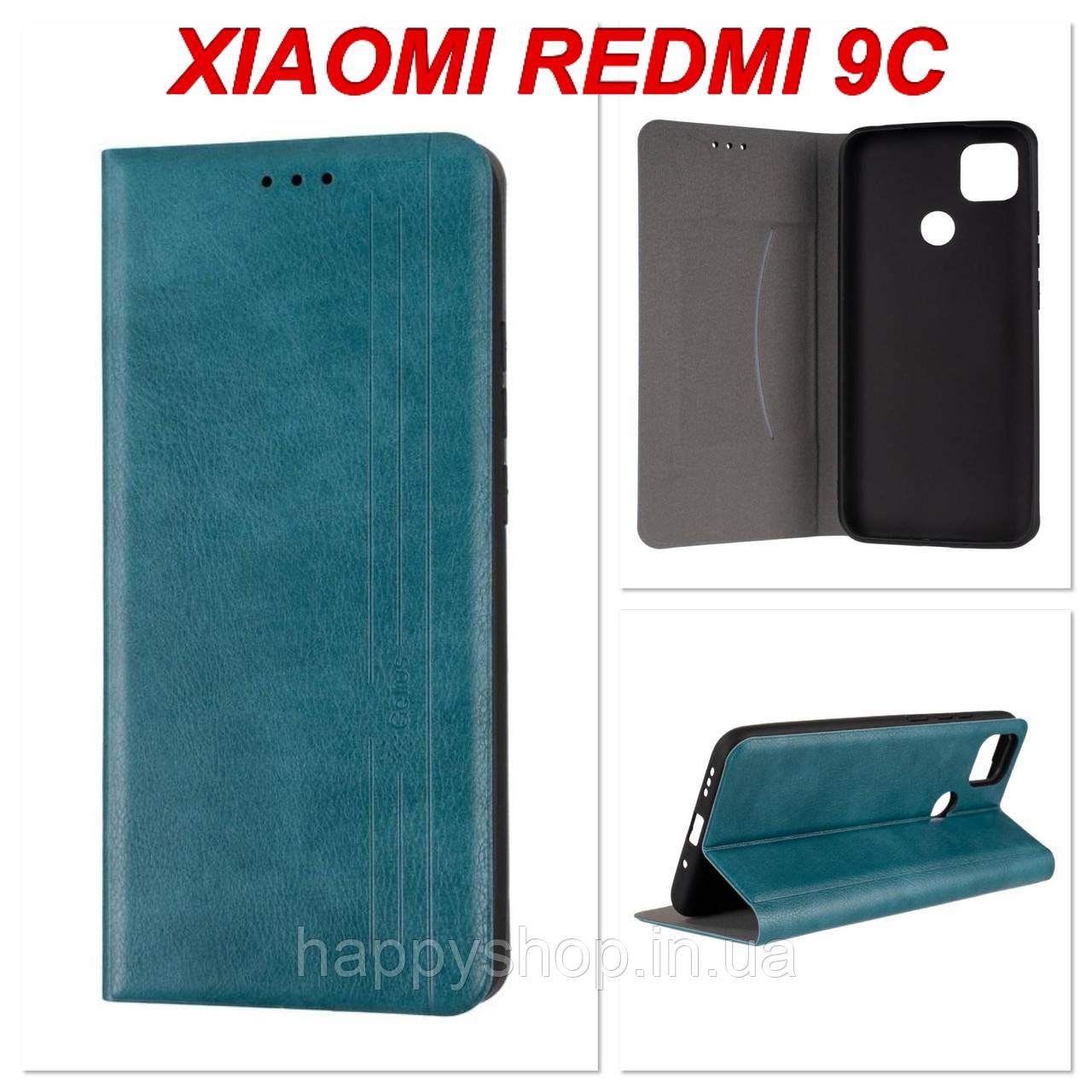 Чехол-книжка Gelius Leather New для Xiaomi Redmi 9C (Зеленый)
