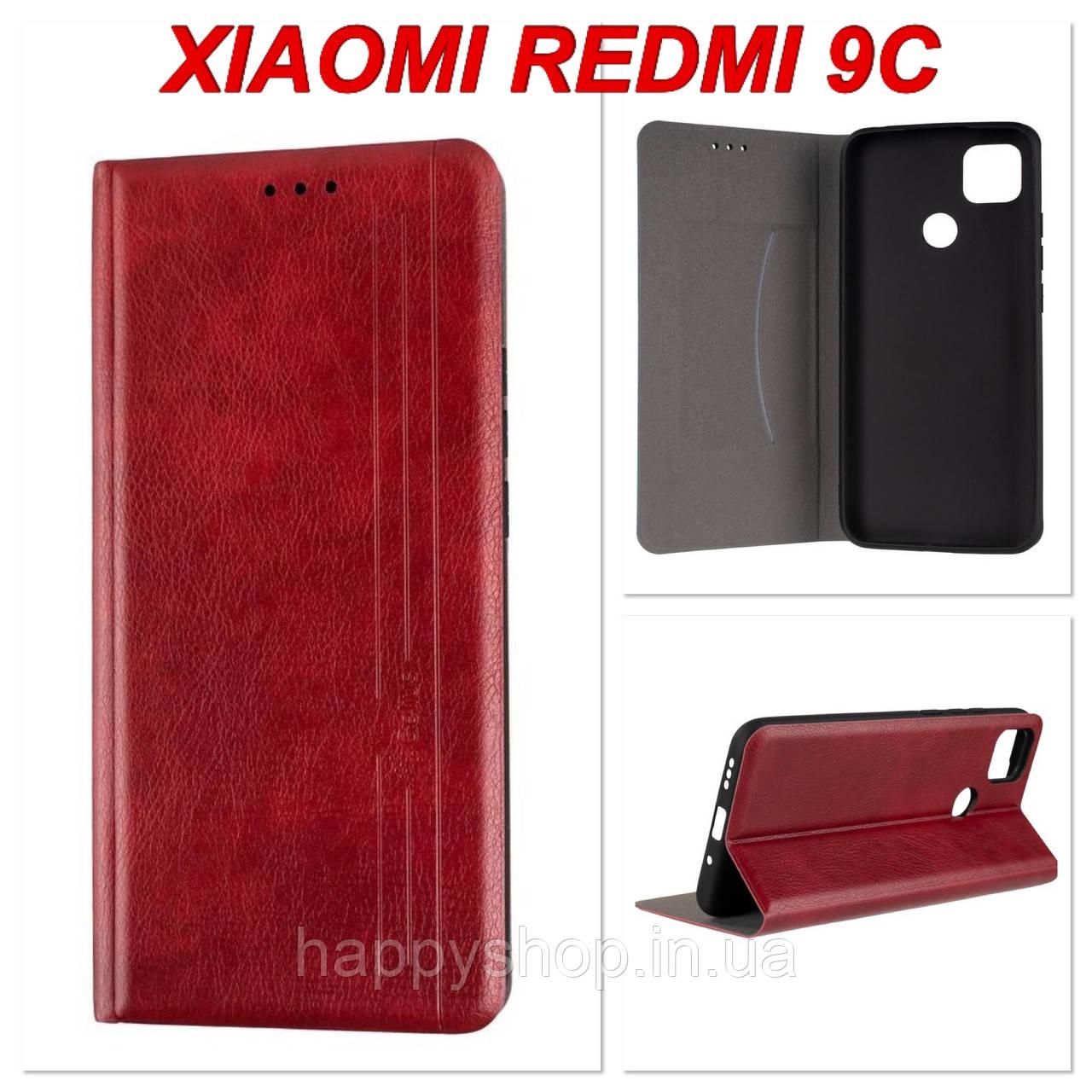 Чехол-книжка Gelius Leather New для Xiaomi Redmi 9C (Красный)