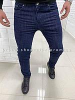 Мужские джинсы Zilli
