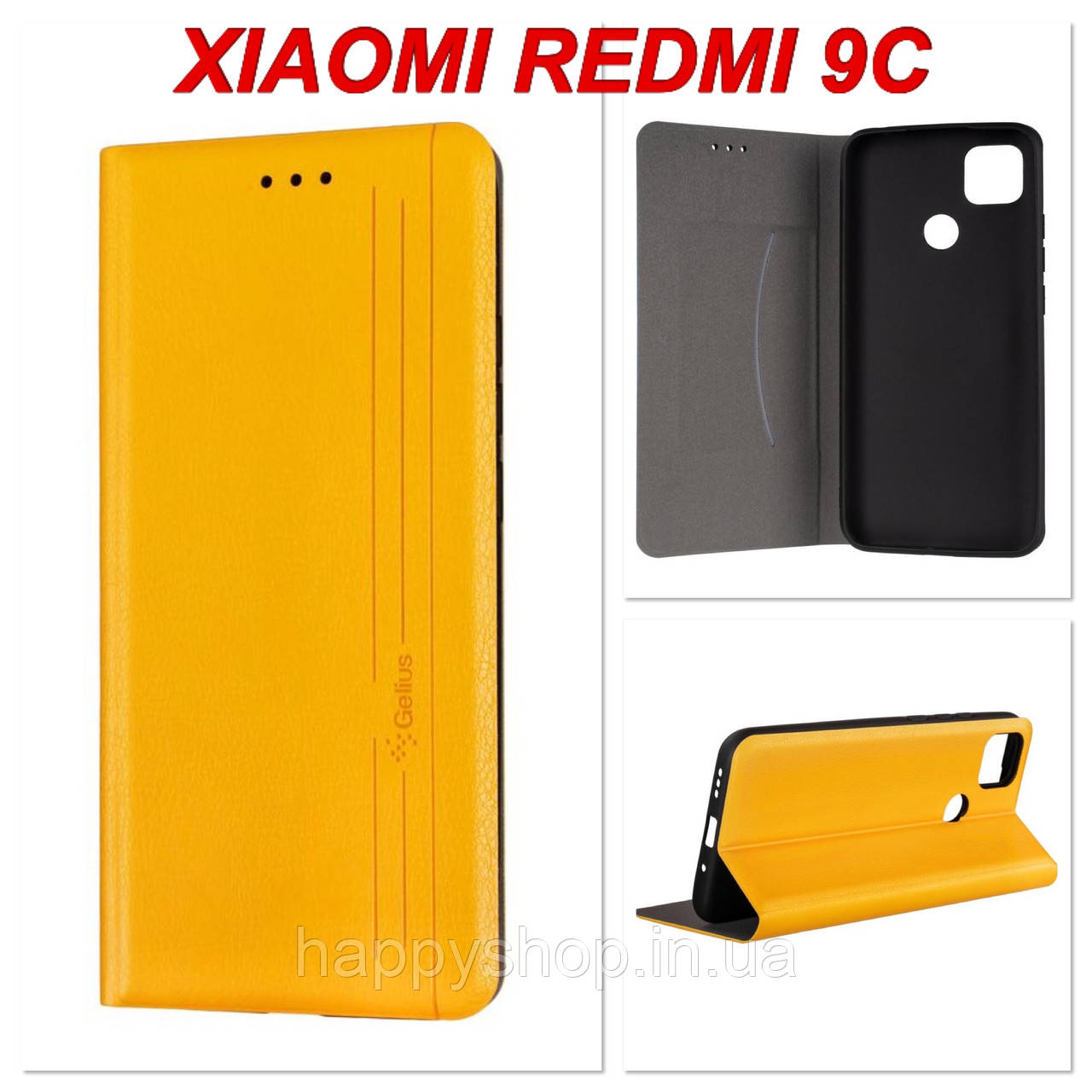 Чехол-книжка Gelius Leather New для Xiaomi Redmi 9C (Желтый)
