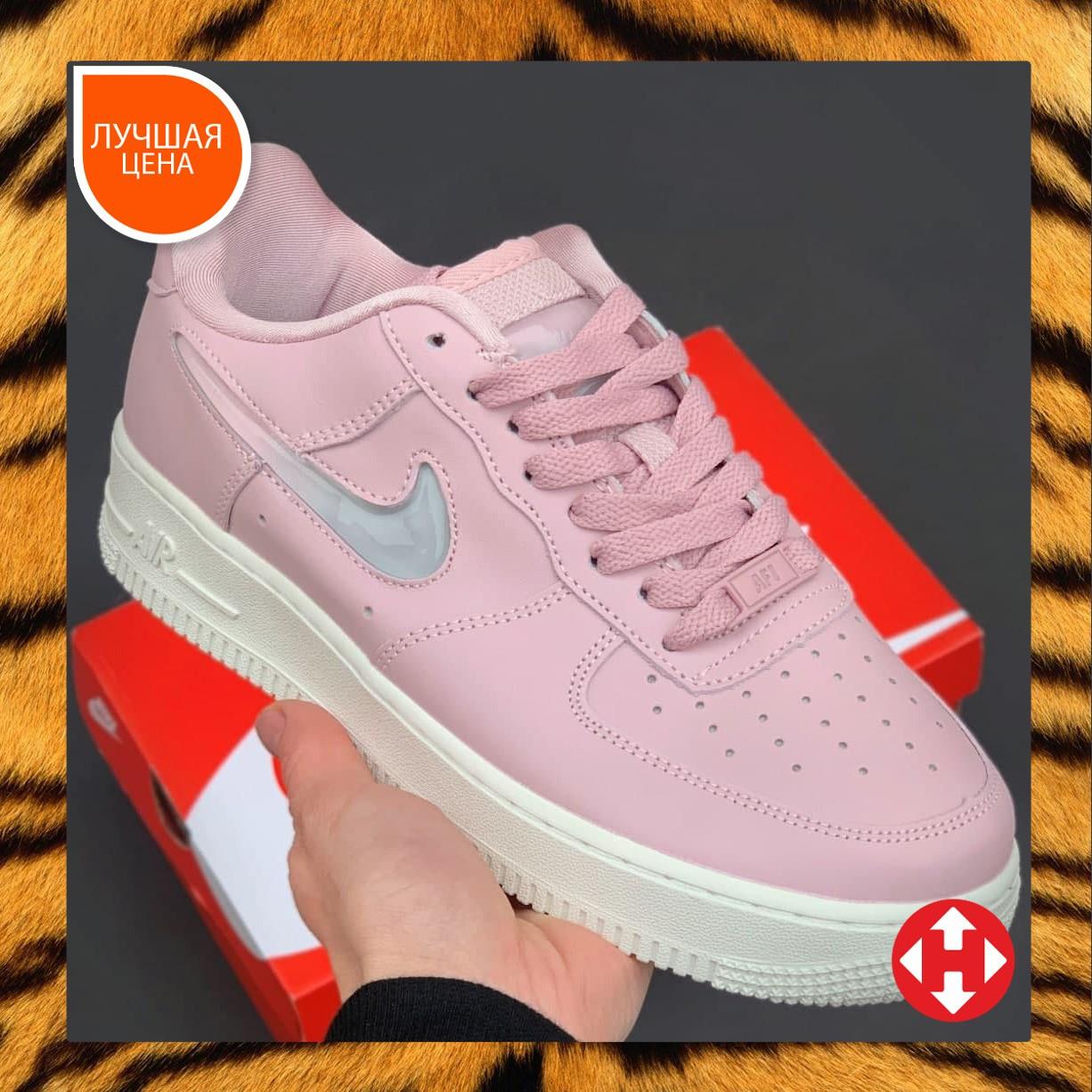 🔥 Кроссовки женские Nike Air Force найк эир форс розовые повседневные спортивные кожаные