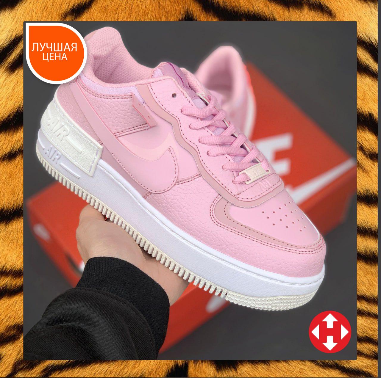 🔥 Кроссовки женские Nike Air Force Shadow найк эир форс шедоу розовые повседневные спортивные кожаные