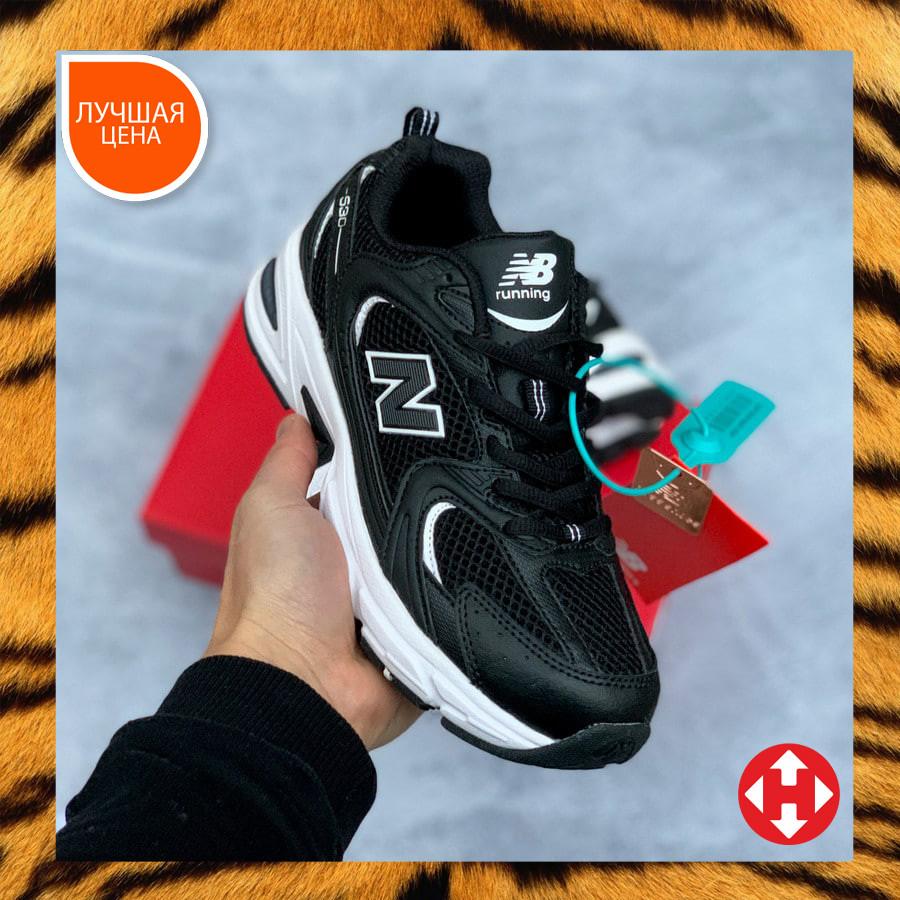 🔥 Кроссовки женские New Balance 530 нью беленс 530 черные повседневные спортивные легкие