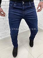 Синие мужские джинсы Armani