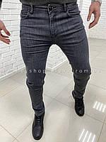 Мужские серые джинсы Jacob