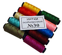 Нитки швейные №30 (10шт/уп) Ассорти
