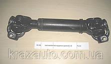 Вал карданный рулевой КАМАЗ в сборе 5320-3422010