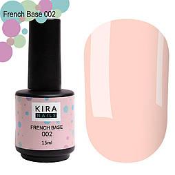 Kira Nails French Base 002 (ніжно-рожевий), 15 мл