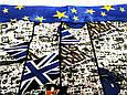 Труси чоловічі боксери шовкові прапор EURO розмір 50-52, фото 2