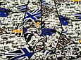 Труси чоловічі боксери шовкові прапор EURO розмір 50-52, фото 3