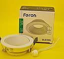 Feron DL8300 белый встраиваемый точечный алюминивый светильник, фото 6