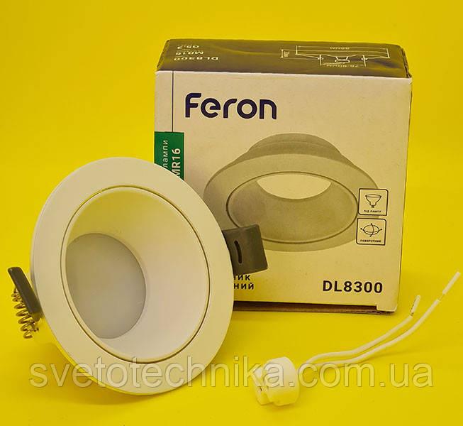 Feron DL8300 белый встраиваемый точечный алюминивый светильник