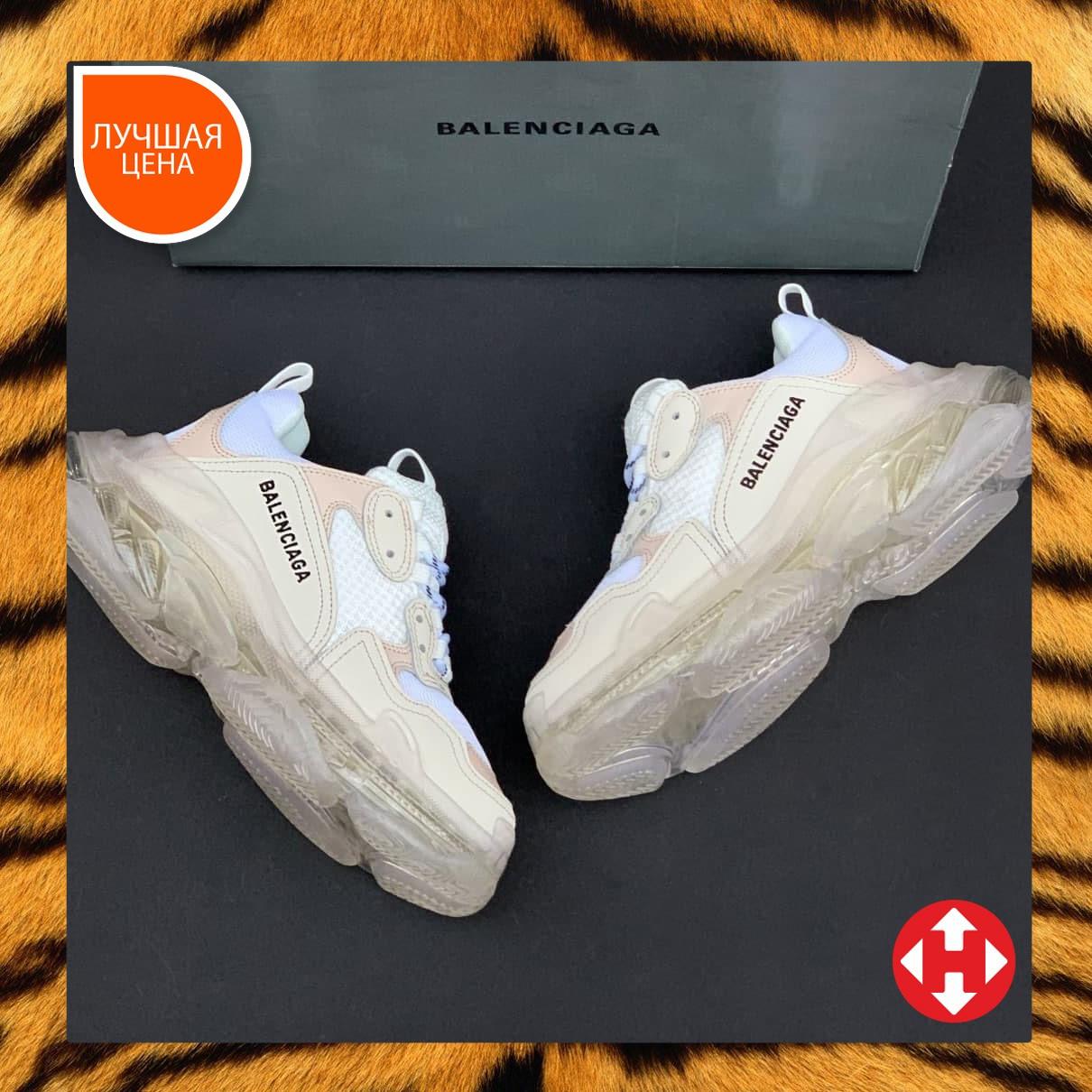 🔥 Кроссовки женские Balenciaga Triple S Баленсиага Трипл с белые повседневные прозрачная подошва легкие
