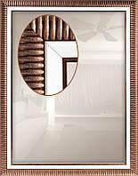 Зеркало для прихожей, спальни, ванной
