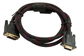 Кабель VGA - DVI - I 1,5м позолоченный усиленный (2053)