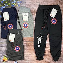 Штаны для мальчика со светящейся в темноте надписью Размер: 6,7,8,9 лет (01399)