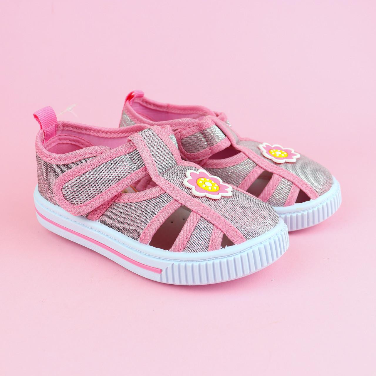Кеди на дівчинку рожеві серія дитячої текстильної взуття тм Тому.м розмір 22,23,24,25