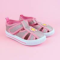 Кеди на дівчинку рожеві серія дитячої текстильної взуття тм Тому.м розмір 22,23,24,25, фото 1