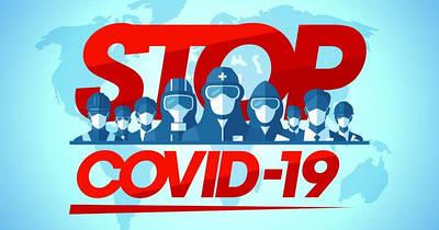 Средства защиты и профилактики COVID