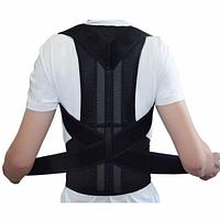 Корректор осанки Back Pain Need Help Черный SKL11-259295