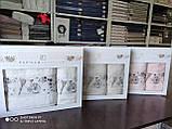 Набор махровых полотенец бамбук 50*90 и 70*140 TM PUPILLA  Турция Романтика светлый беж, фото 4