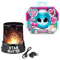 Игрушка сюрприз Scruff A Luvs Няшка Потеряшка Аква в подарок Проектор звездного неба с адаптером SKL11-277579