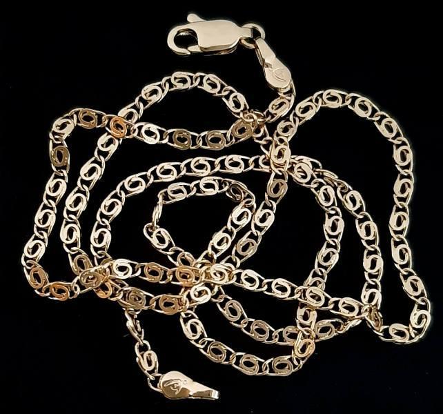 Цепочка рифлёная фирмы Xuping, цвет: позолота. Длина: 45 см, ширина: 2,5 мм. Плетение: скрепка.