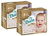 Подгузники детские Dada Extra Care 4 (7-18 кг) 66 шт