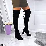 Женские демисезонные ботфорты чулок на завязках эко замш, фото 5