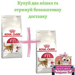 Корм Royal Canin Fit 32 Роял Канін Фіт 32 повсякденний корм для котів 10 кг Акція