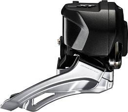 Переключатель передний Shimano FD-M8070 XT Di2 2X11 DOWN-SWING 66-69град для 34/38T (FDM8070)