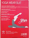 Костюм для йоги, фитнеса и бега YOGA WEAR A SUIT SLIMMING, фото 2