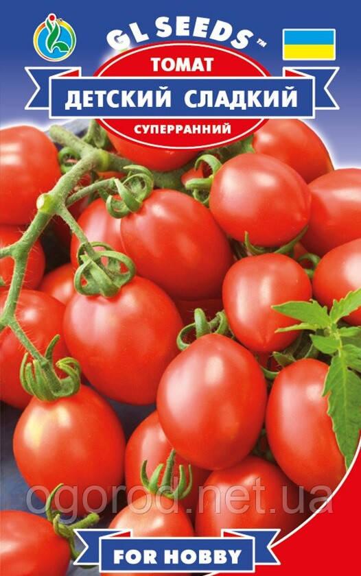 Дитячий Солодкий насіння томату 0,1 грам GL Seeds