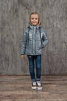 Куртка демисезонная для девочки «Galaxy» серая с эффектом блеска