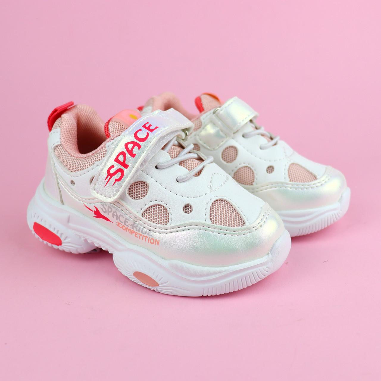 Білі Кросівки для дівчинки тм Тому.М розмір 21,22,23,24