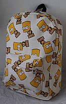 Рюкзак городской Bart, Молодежный, для учебы и спорта, фото 2