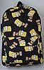 Рюкзак городской Bart, Молодежный, для учебы и спорта, фото 5