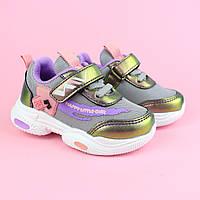 Бузкові кросівки на дівчинку з голографічними вставками тм Tom.m розмір 21,22,23,24,26