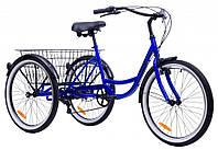 Велосипед Aist Cargo 24 2.0 Трёхколёсный грузовой