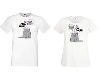 """Парные футболки для двоих с принтом """"Коты: Он мой!/Она моя!"""", Push IT"""