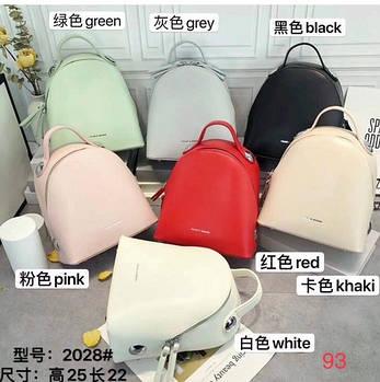 Рюкзак женский городской в разных цветах 25*22 см