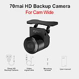 Камера заднего вида Xiaomi 70mai Full HD Reverse Video Camera (Midrive RC04), фото 4