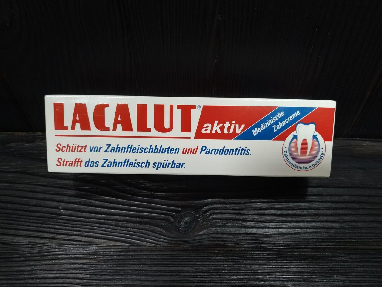 Lacalut Aktive зубная паста 100 ml Германия