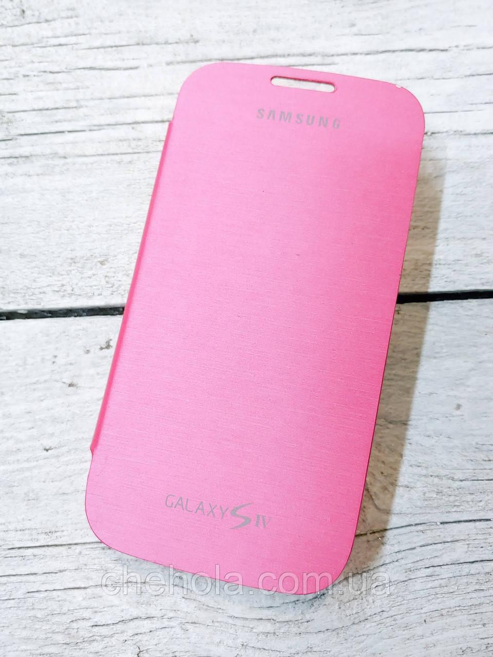 Чехол книжка для Samsung Galaxy S4 i9500 Flip Cover накладка бампер противоударный розовый