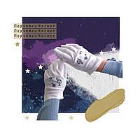 Перчатки хлопковые белые с принтом космос звезды